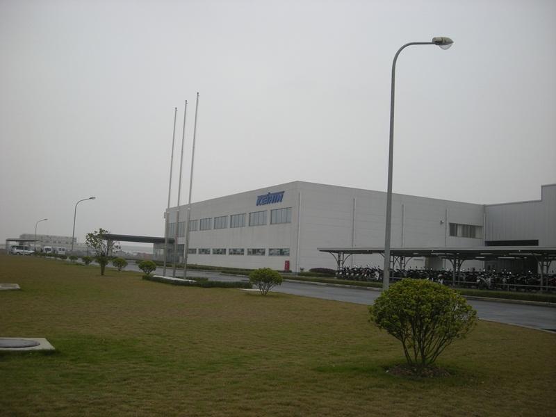 Nhà máy Keihin Vietnam